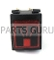 DM1331 Steam Switch (Six Pin) lighted Push On-Push Off Gaggia Baby